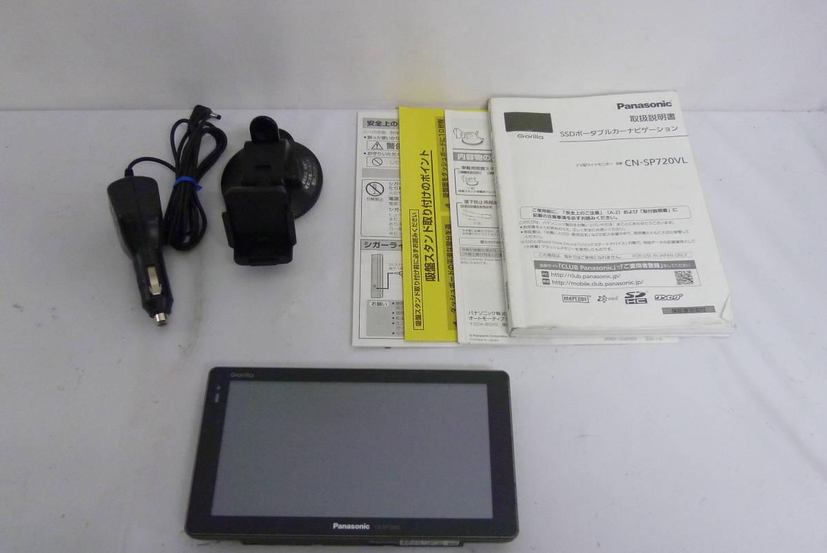 Panasonic ゴリラ 大画面7V型ワイドVGA CN-SP720VL ナビ ポータブルナビゲーション Y2019071903