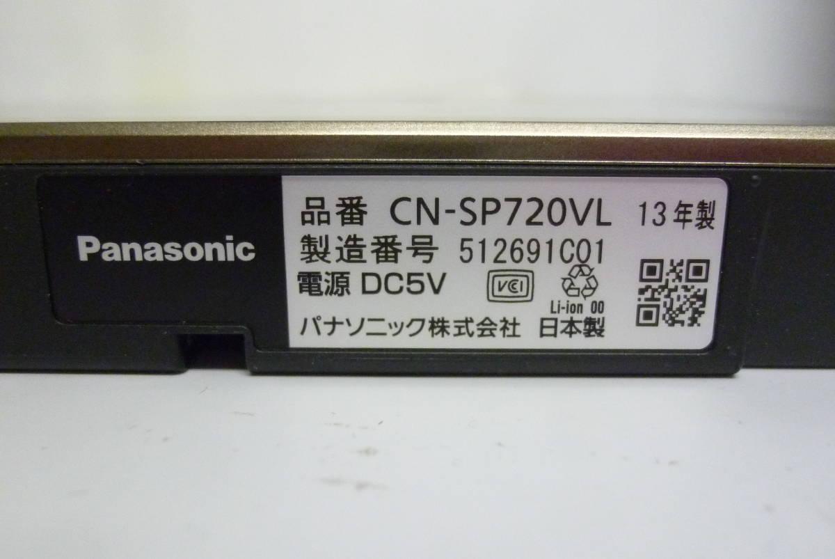 Panasonic ゴリラ 大画面7V型ワイドVGA CN-SP720VL ナビ ポータブルナビゲーション Y2019071903_画像3