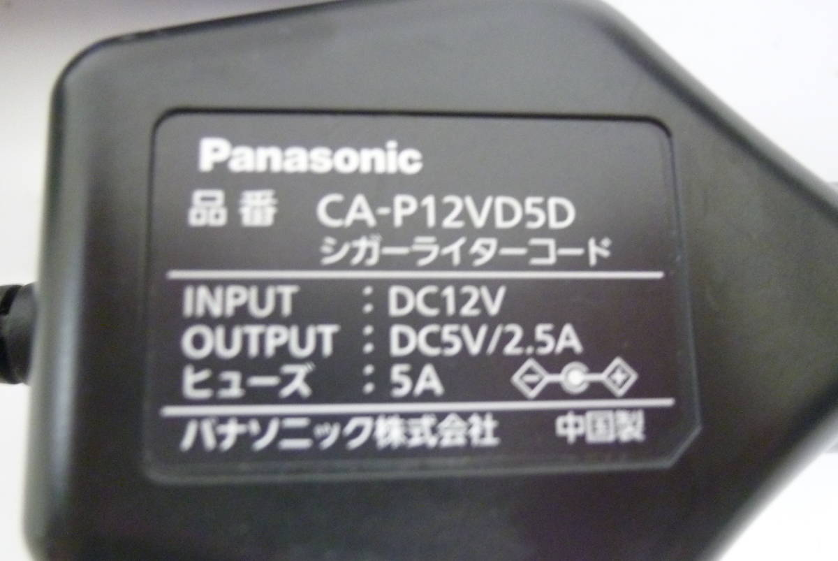 Panasonic ゴリラ 大画面7V型ワイドVGA CN-SP720VL ナビ ポータブルナビゲーション Y2019071903_画像10