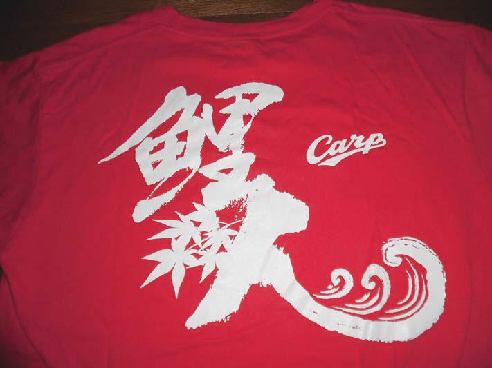 広島東洋カープ Carp 鯉人 波 紅葉 和柄 Tシャツ 半袖 カットソー ヘビーウエイト RED L USED 良品/赤ヘル応援団カープ坊やカープ女子_画像4
