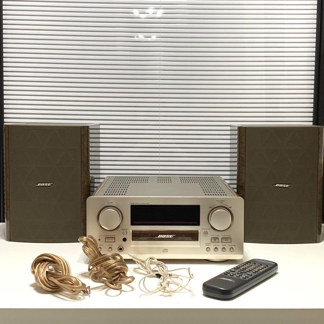 BOSE PLS-1410* power supply, speaker, radio OK*CD opening