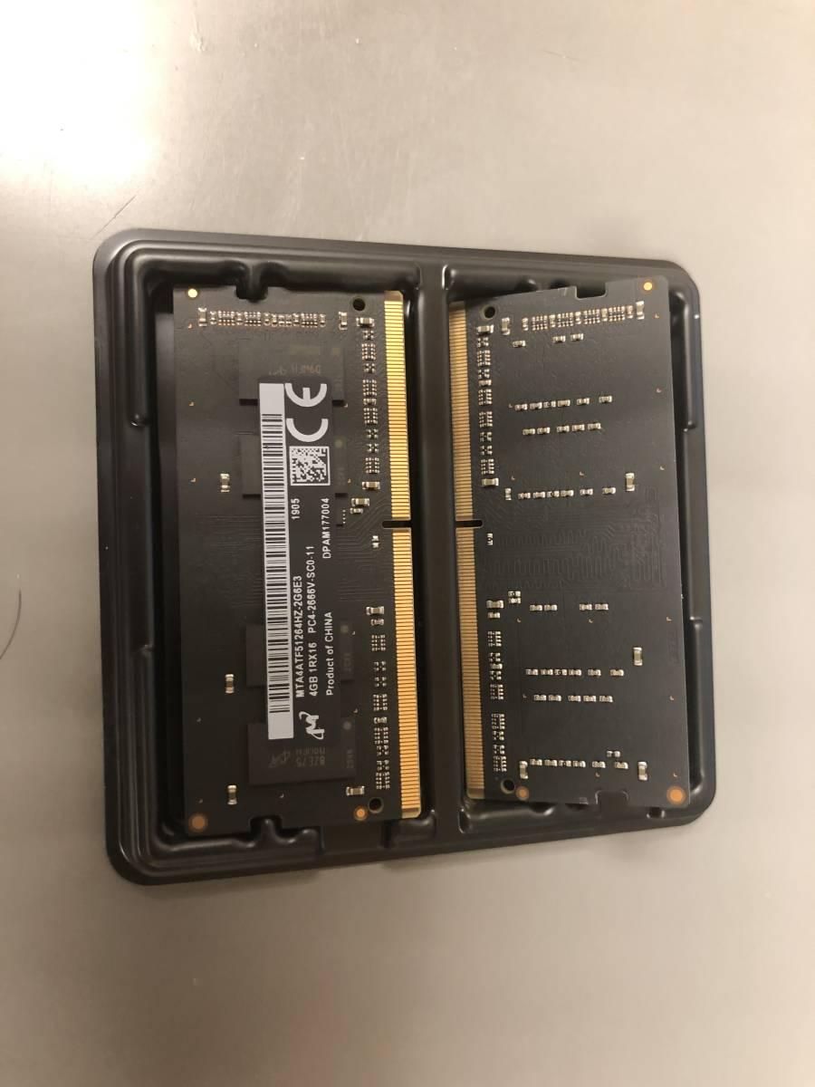 macmini2018純正メモリー 4GB2枚 8GB DDR4 2.666M