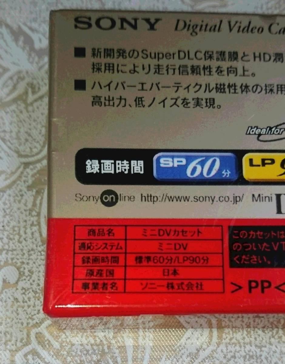SONY ミニDVカセット DVM60 60分 DVテープ 日本 未開封 so3_画像3
