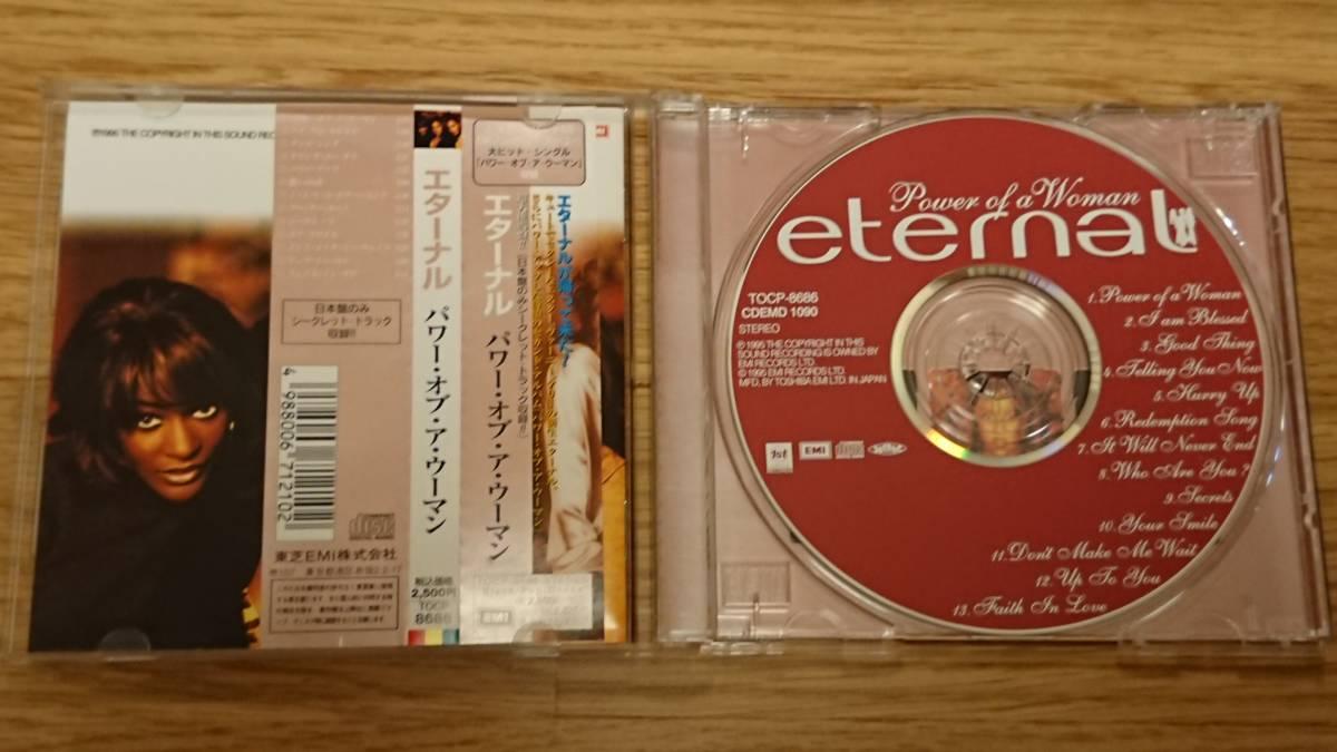 【中古CD】【国内盤、解説、歌詞、対訳、帯付き】eternal Power of a Woman エターナル パワー・オブ・ア・ウーマン