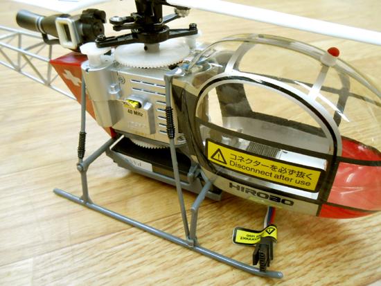 ■ヒロボー XRB SR ラマ スカイロボ 同軸反転方式室内用RC電動ヘリ SKY ROBO lama_画像7