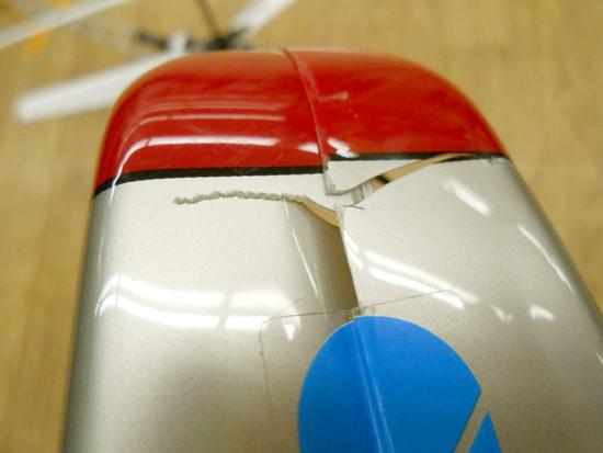 キャビンの底側に割れがあります。