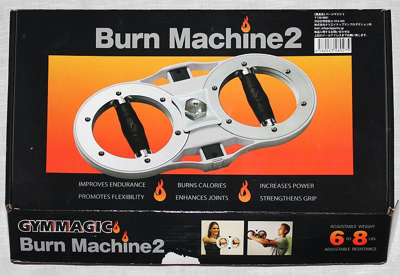 The Burn Machine バーンマシン アマゾンで13,800円