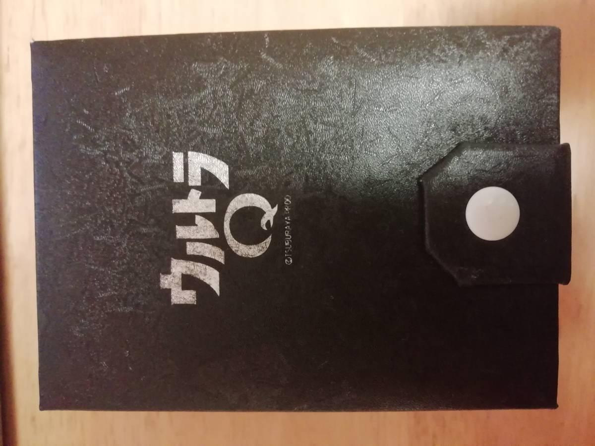自動巻き 腕時計 COGU コグ メンズ 円谷 プロ 公式 ウルトラQ ジャンピングアワー ウルトラマン 中古