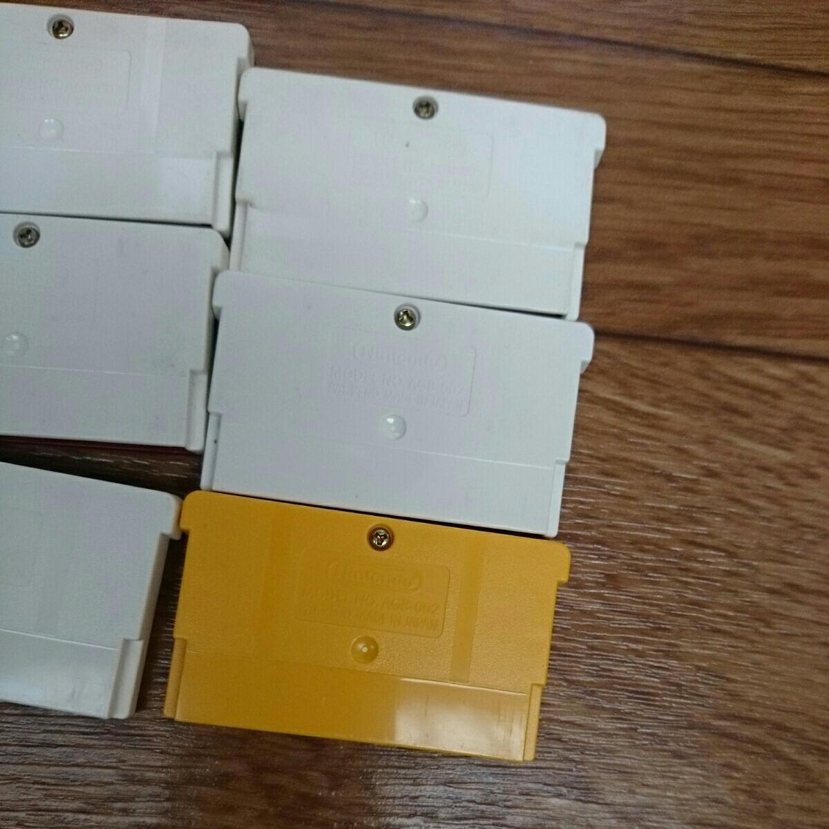 【1円スタート】ゲームボーイアドバンス ファミコンミニ まとめ売り【動作OK】_画像9