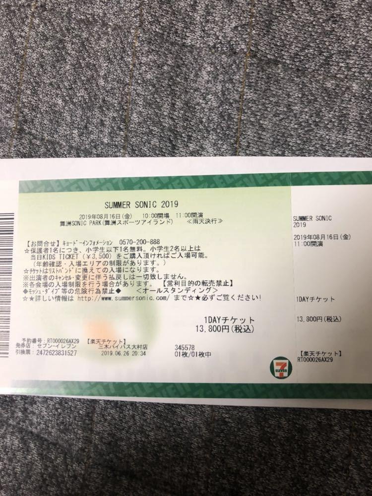 サマーソニック SUMMER SONIC 2019 大阪 8/16 8月16日