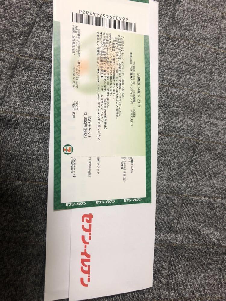 サマーソニック SUMMER SONIC 2019 大阪 8/16 8月16日_画像3