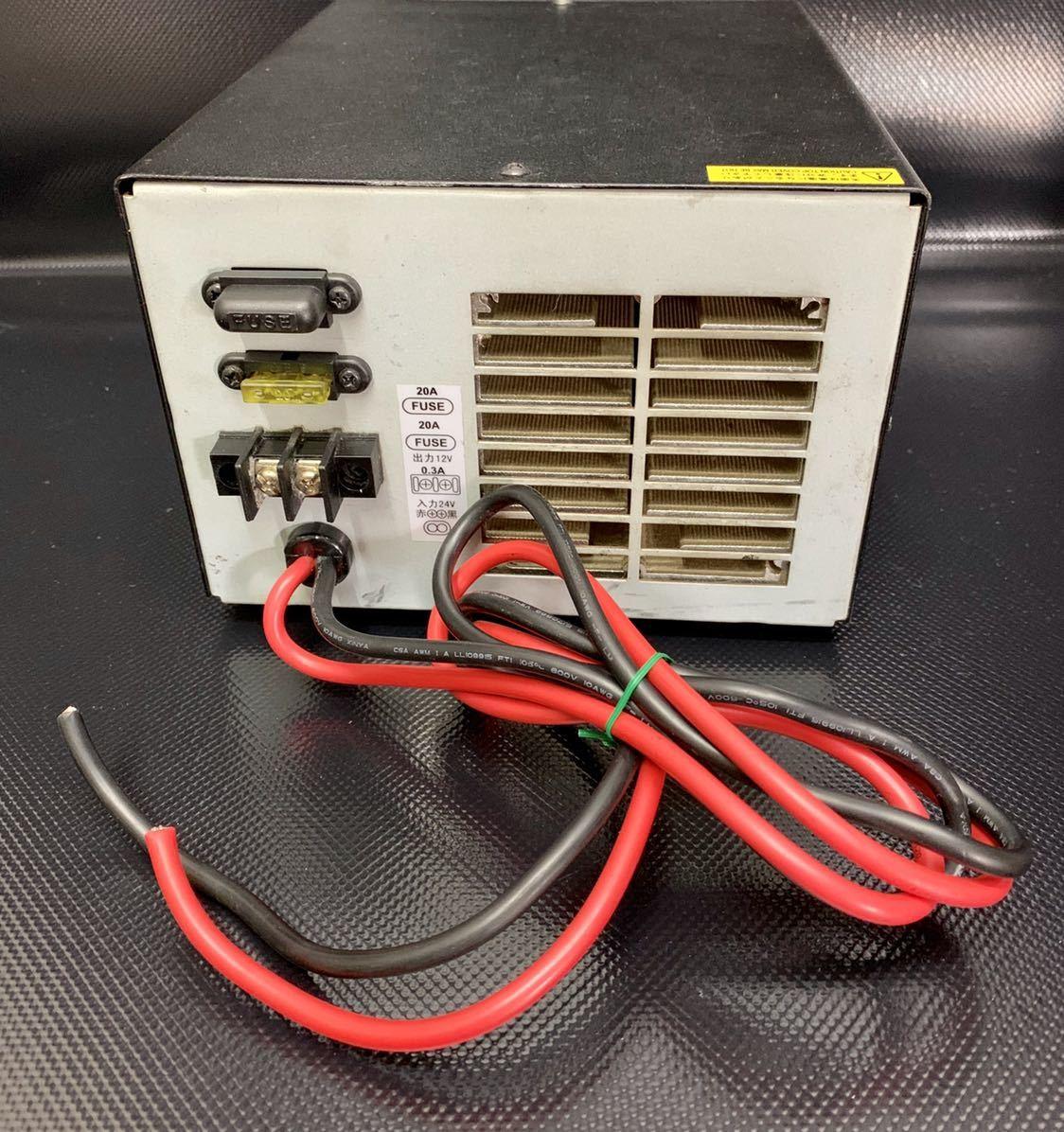 アルインコDC-DCコンバーター(DC24V→DC12V) DT-84OM 中古現状売り切り_画像4