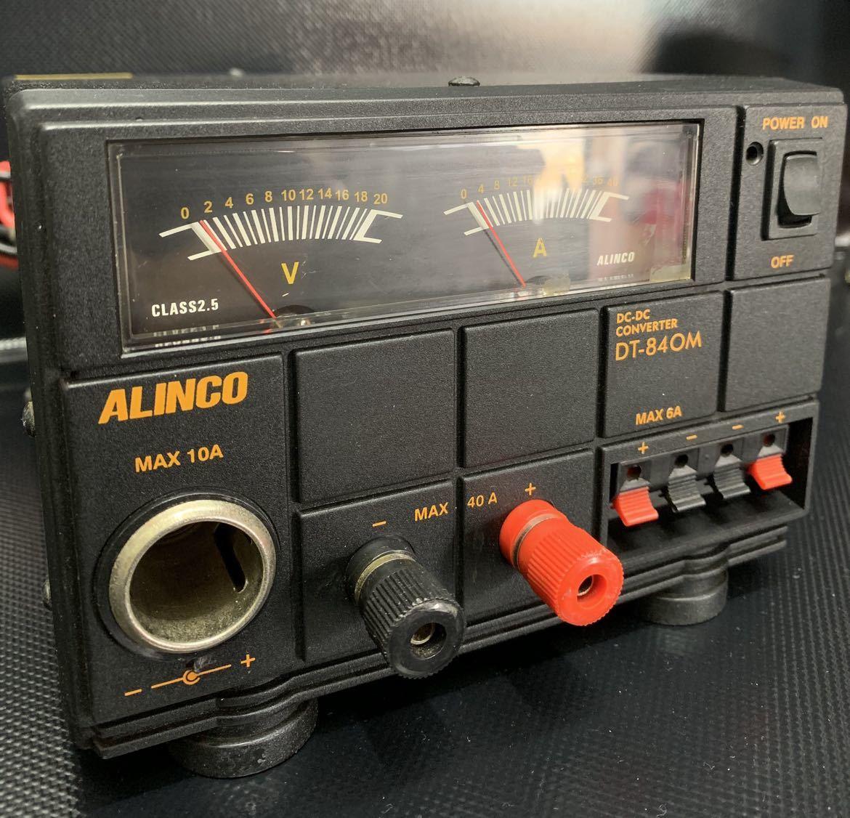 アルインコDC-DCコンバーター(DC24V→DC12V) DT-84OM 中古現状売り切り_画像2