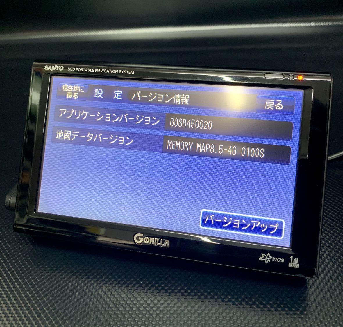 中古SANYO SSDポータブルナビゲーション NV-JM520DT ※検品済み本体のみ ワンセグ 現状売り切り品_画像2
