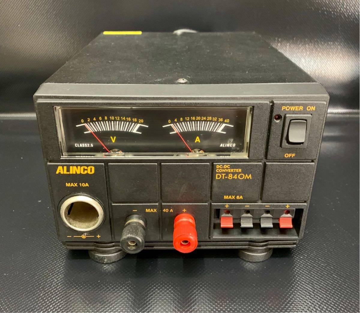 アルインコDC-DCコンバーター(DC24V→DC12V) DT-84OM 中古現状売り切り