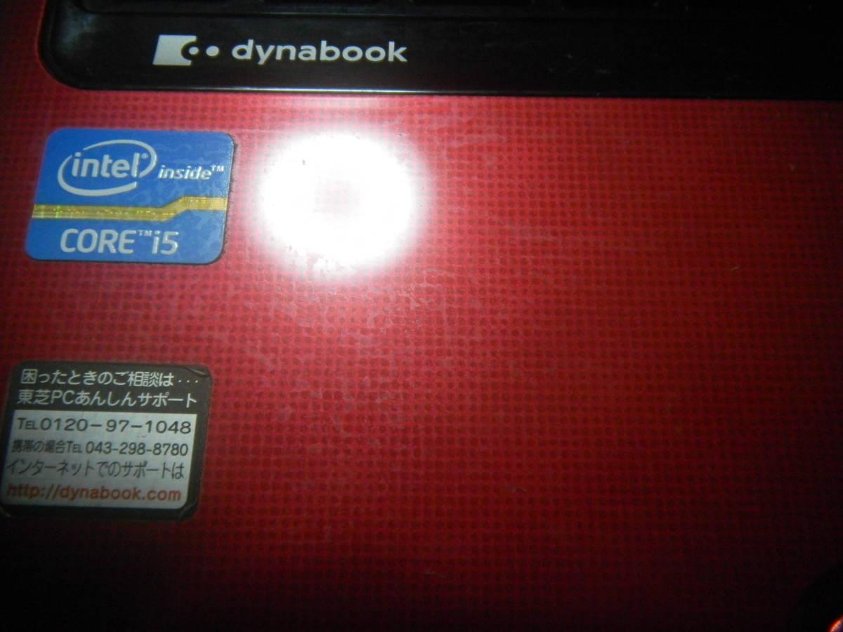 ☆東芝 dynabook ノートパソコン T451/46ER☆ジャンク品_画像4