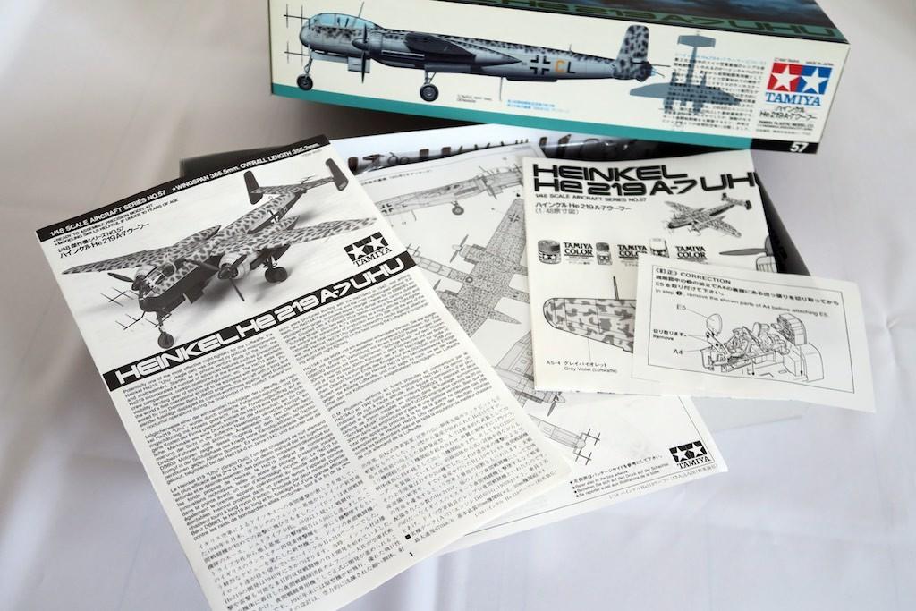 タミヤ製 1/48傑作機シリーズ ハインケル He 219 A-7 ウーフー 未組立品_画像2