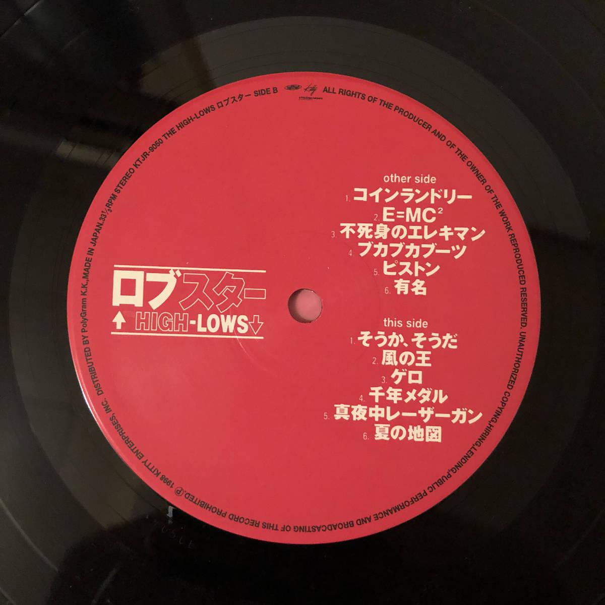 THE HIGH-LOWS / ロブスター ザ・ハイロウズ 帯付 千年メダル 和モノ J-POP_画像3