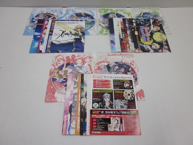 009-190717-s22514 [送料850円]◆ カーニバル・ファンタズム 全3巻セット 収納BOX 特典付き カニファン TYPE-MOON Fate Blu-ray/初回限定盤_画像3