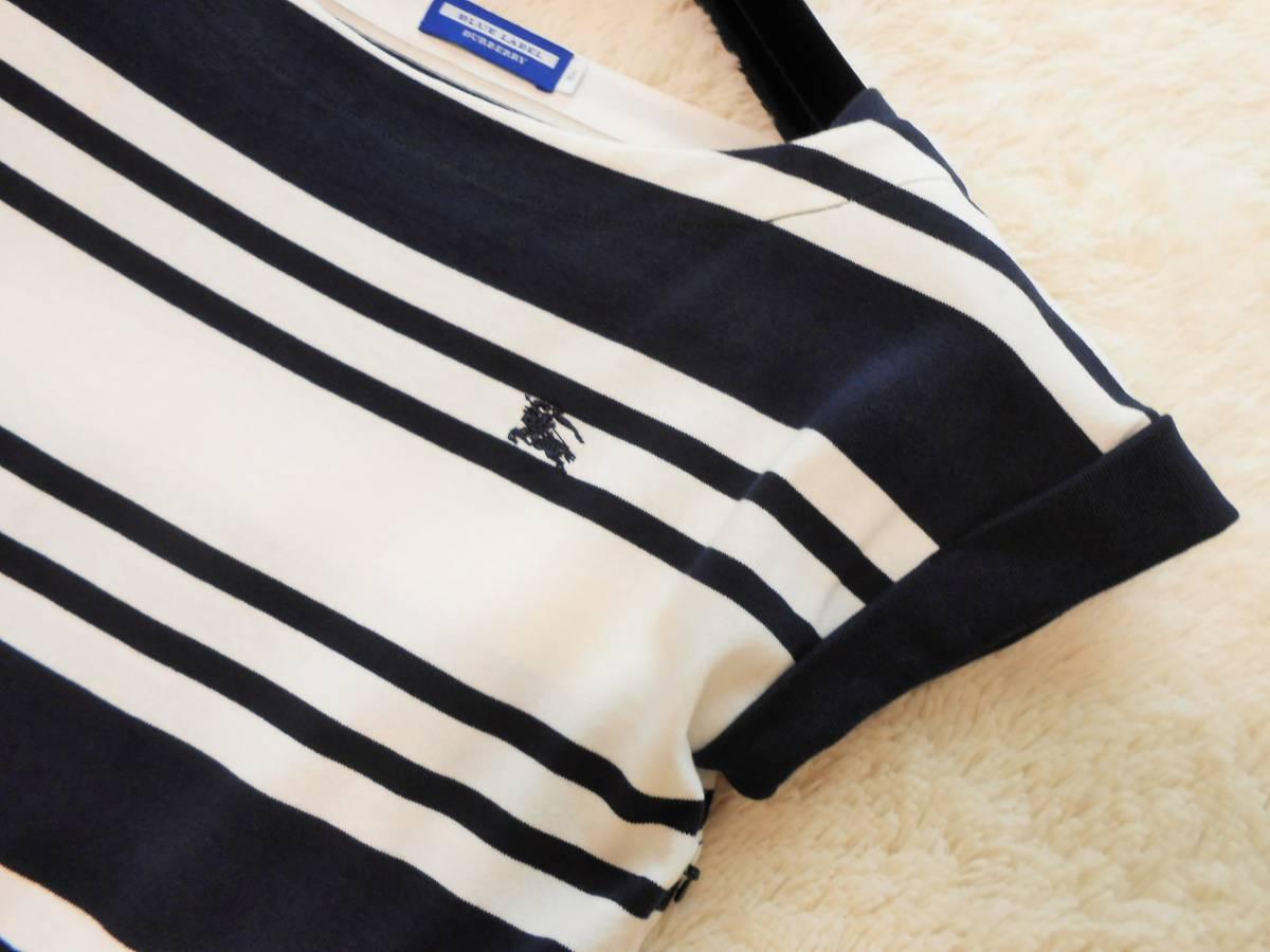 BURBERRY BLUE LABEL  バーバリー ブルーレーベル ワンピース ボーダー ホース刺繍 ネイビー×ホワイト  サイズ 36_画像6