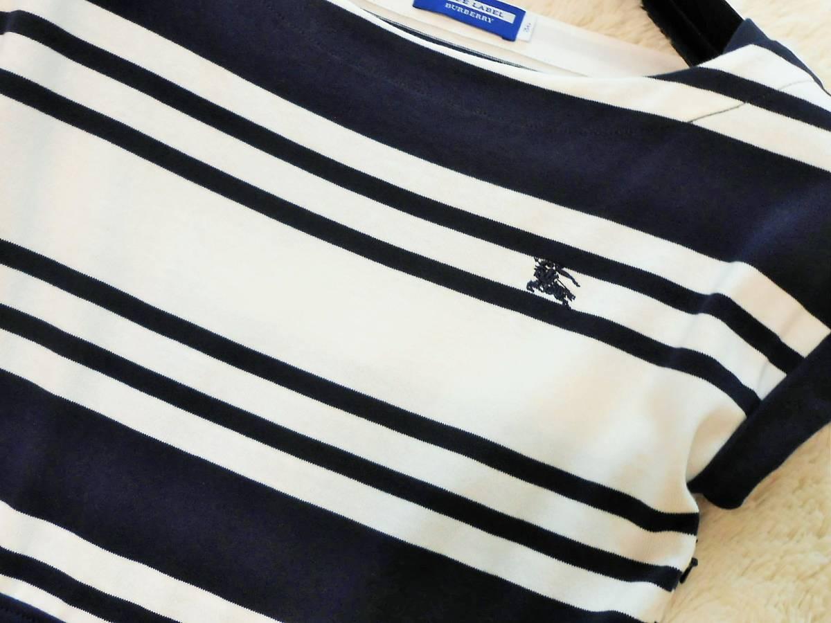 BURBERRY BLUE LABEL  バーバリー ブルーレーベル ワンピース ボーダー ホース刺繍 ネイビー×ホワイト  サイズ 36_画像5