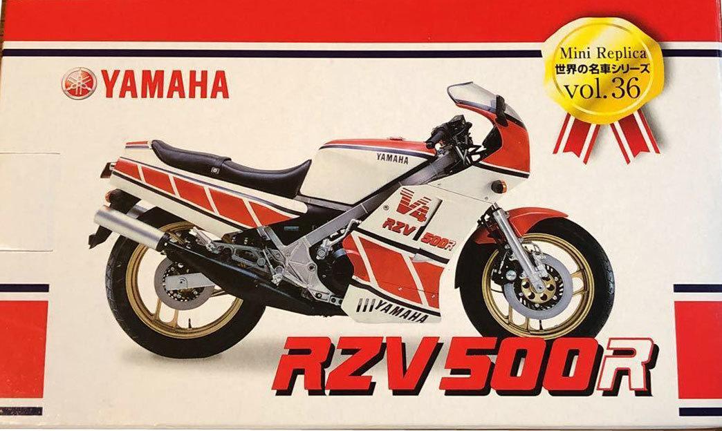 ■貴重品■YAMAHA RZV500R ヤマハ レッドバロン世界の名車シリーズ vol.36 RZV500R ヤマハ_完品を求めている方はご遠慮くださいませ