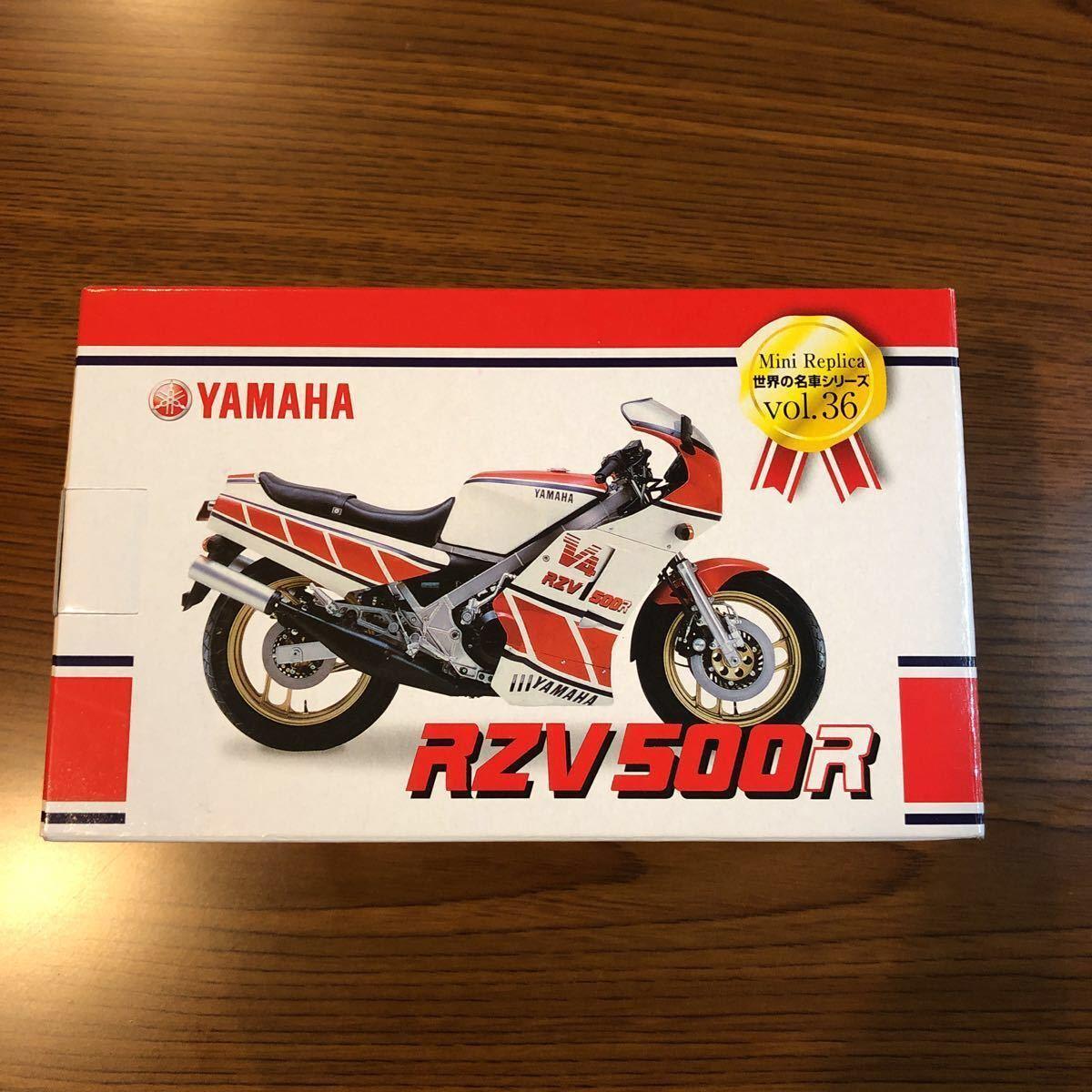 ■貴重品■YAMAHA RZV500R ヤマハ レッドバロン世界の名車シリーズ vol.36 RZV500R ヤマハ_画像4