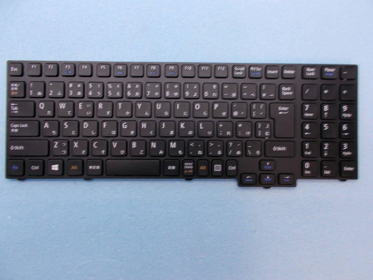 未使用 NEC VK26M/X-E キーボード