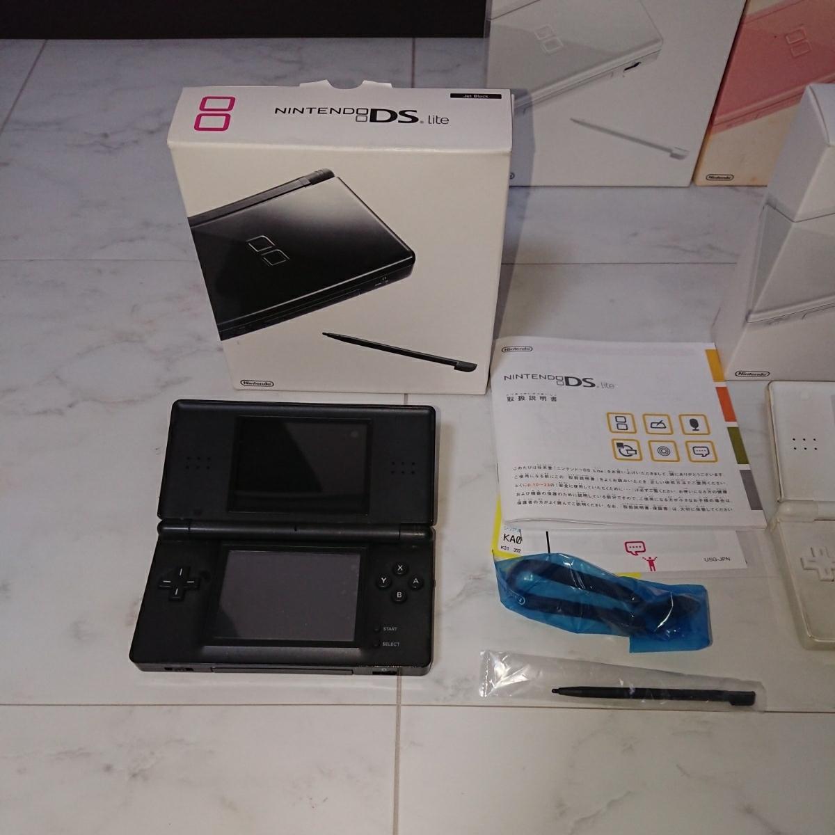 ニンテンドー 携帯ゲーム機 動作未確認ジャンク品まとめ売り 16台 DSLiteなど_画像4