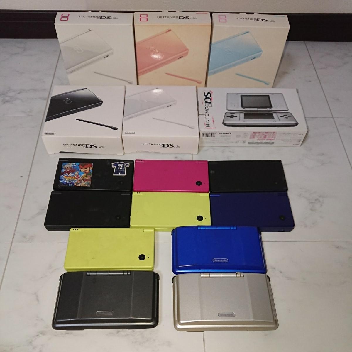 ニンテンドー 携帯ゲーム機 動作未確認ジャンク品まとめ売り 16台 DSLiteなど