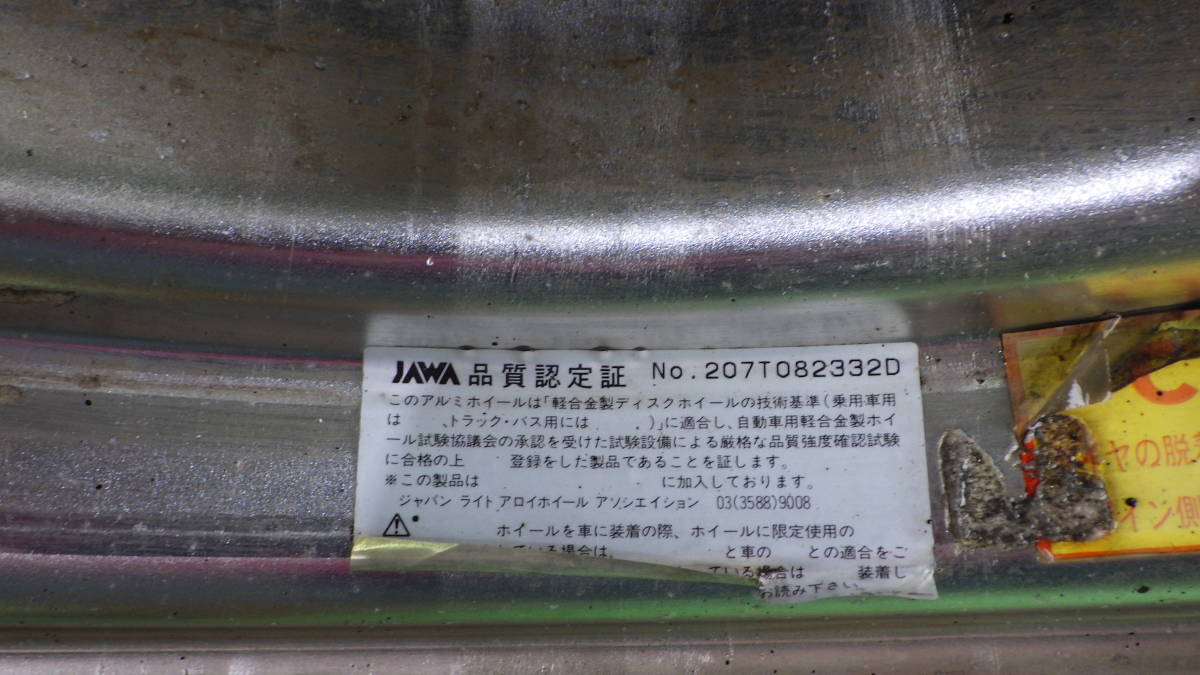 エンケイ 8J深リム ロードスター サクシード Bb 旧車 _画像7