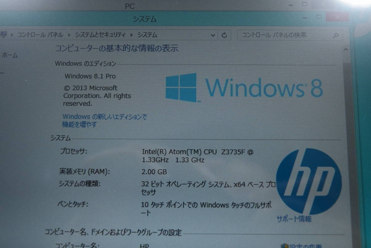 ★HP Pro Tablet 10 EE G1 Atom-1.33 RAM 2GB SSD 64GB Win8★中古★12_画像5