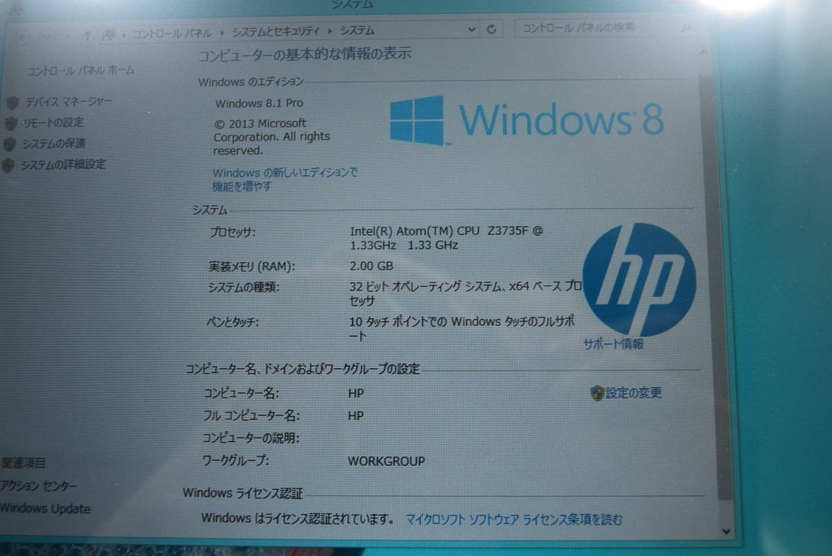 ★HP Pro Tablet 10 EE G1 Atom-1.33 RAM 2GB SSD 64GB Win8★中古★12_画像4
