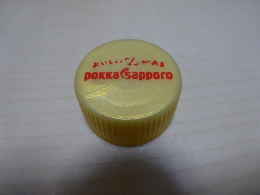 ペットボトル キャップ ポッカ 金色 180個 夏休み 工作 寄付 手芸_画像2
