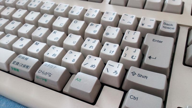 IBM鍵盤(キーボード)5576-A01(79F0167)_画像2