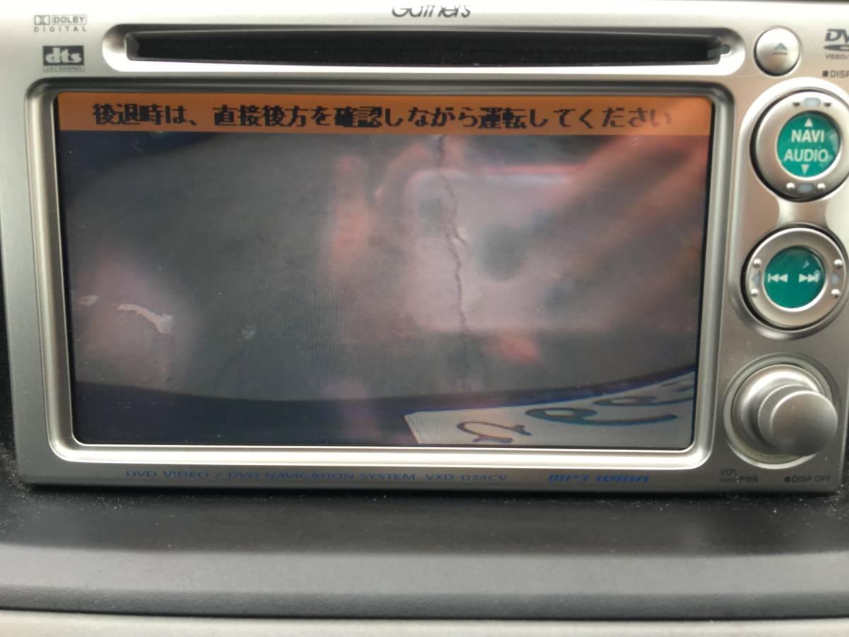 □317[カーズ大阪]【全国最安値!】【車検2年5月】ステップワゴン!修復歴なし♪両側パワスラ♪DVDナビ♪バックカメラ♪DVD♪ETC_画像8