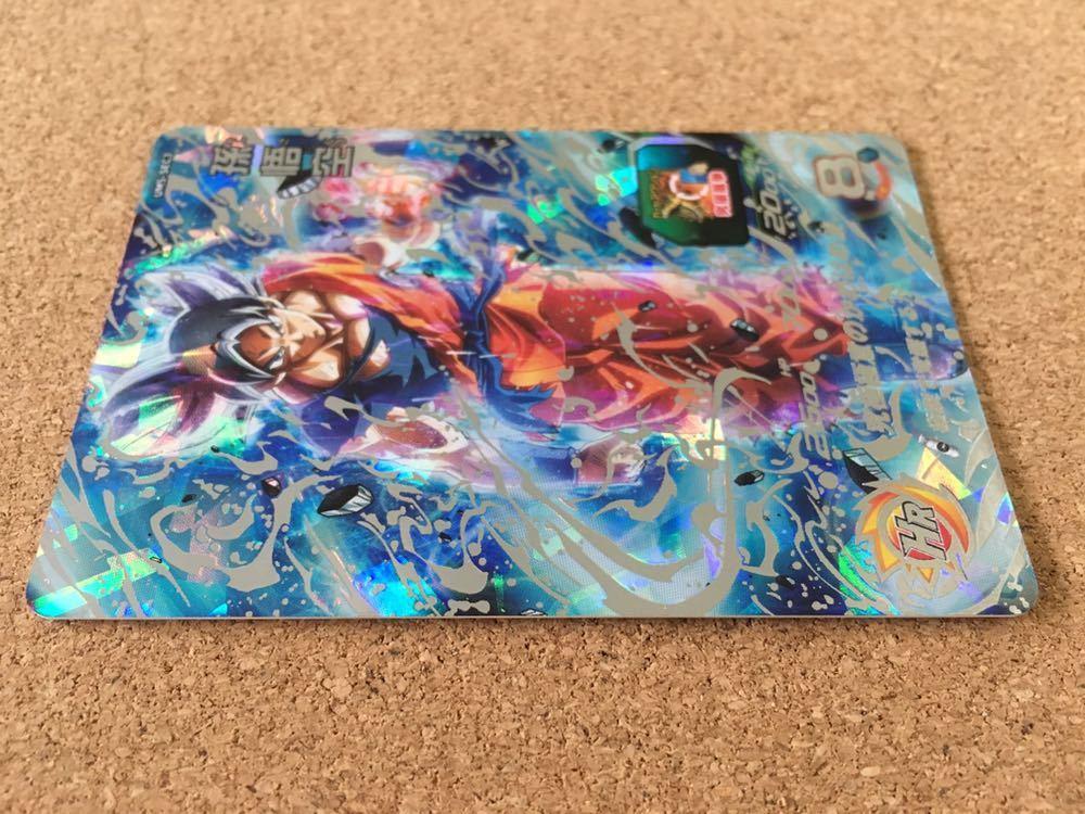 孫悟空/スーパードラゴンボールヒーローズ/UM5-SEC3_画像5