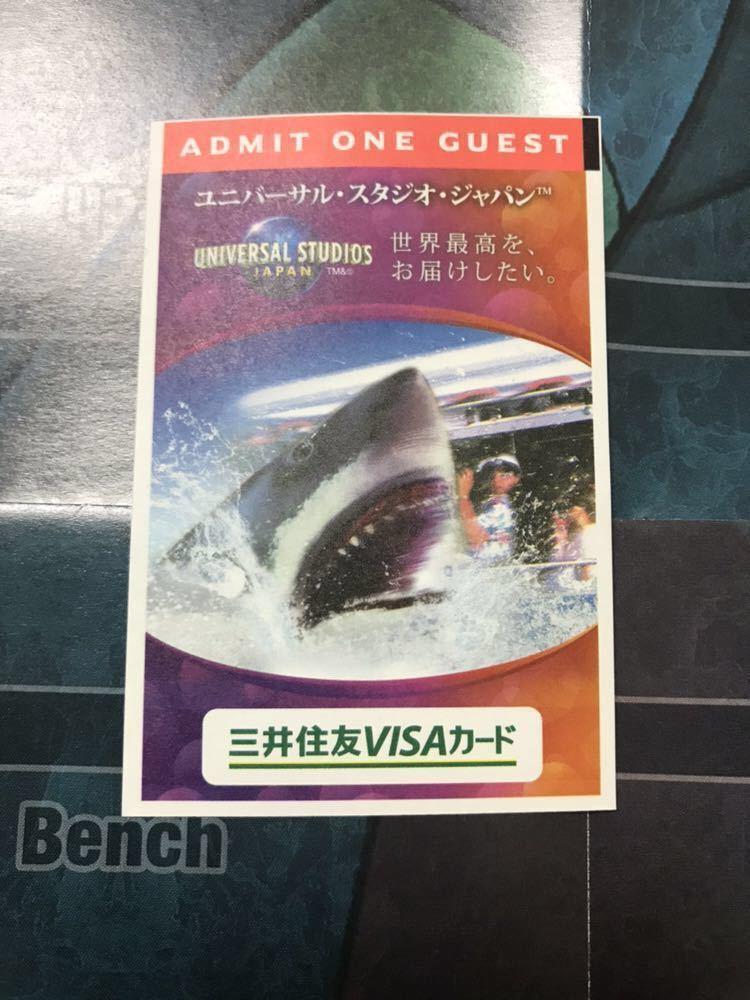 USJ ユニバーサルスタジオジャパン パートナー・フレンドリー・チケット 大人 1枚 _画像2