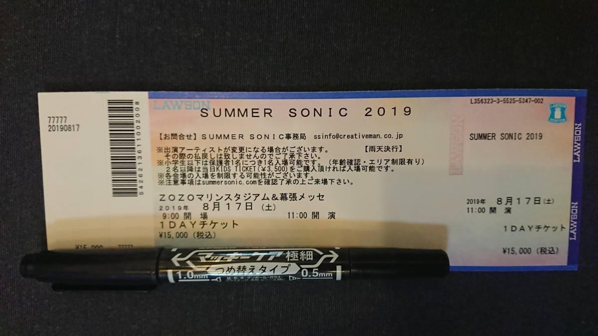 SUMMER SONIC 2019 東京 8/17一日券 1DAYチケット サマソニ