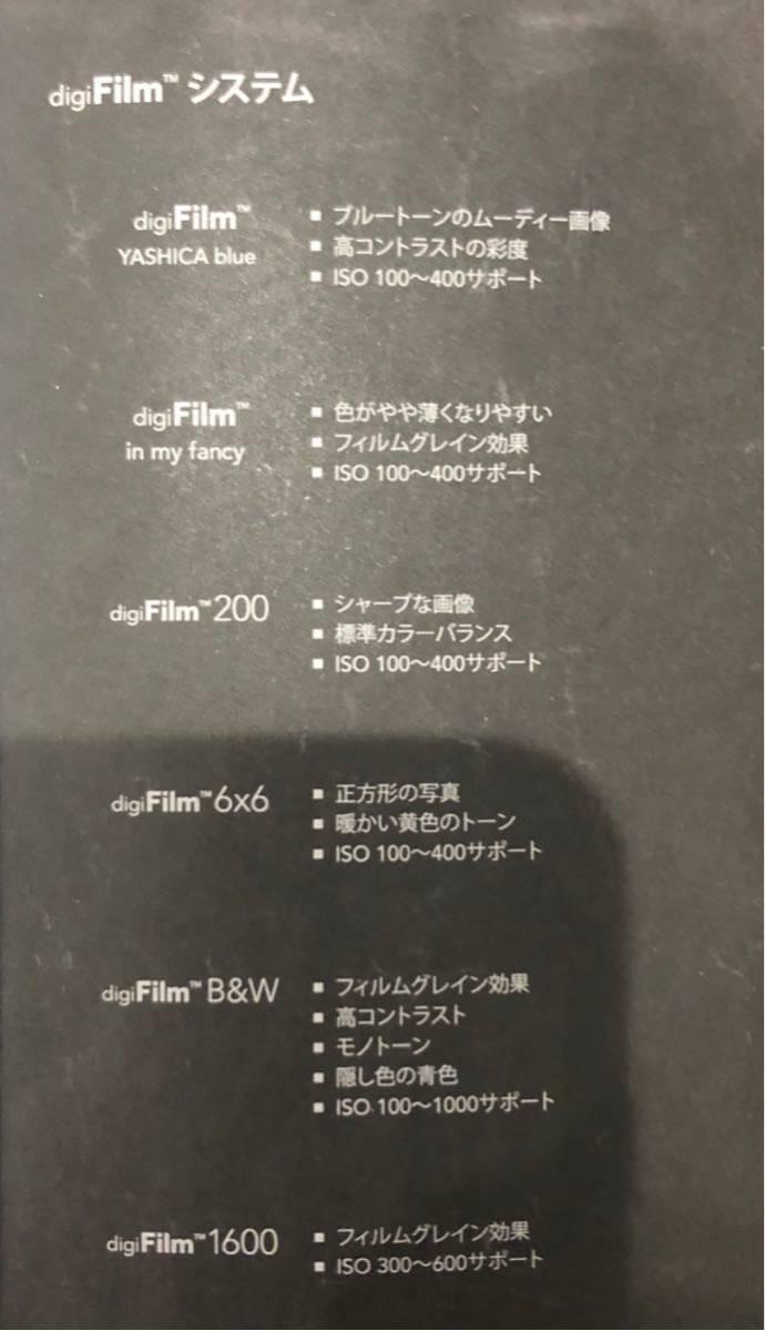 YASHICA ヤシカ digiFilm camera Y35 フィルムカメラ風デジタルカメラ デジフィルム7点セット_画像9