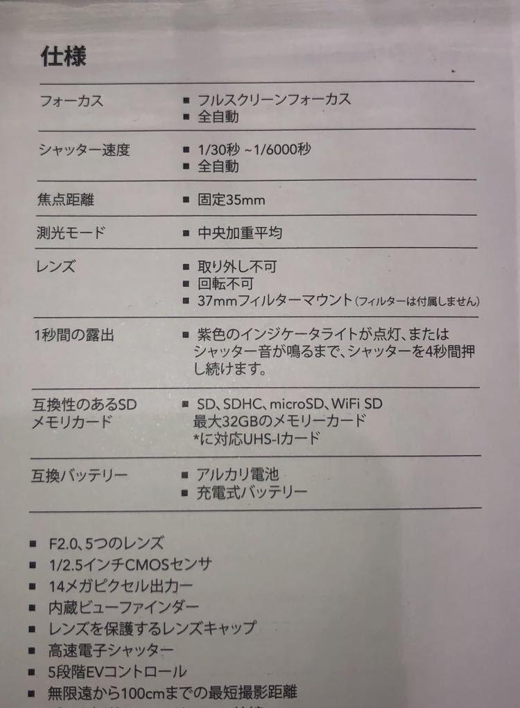 YASHICA ヤシカ digiFilm camera Y35 フィルムカメラ風デジタルカメラ デジフィルム7点セット_画像8