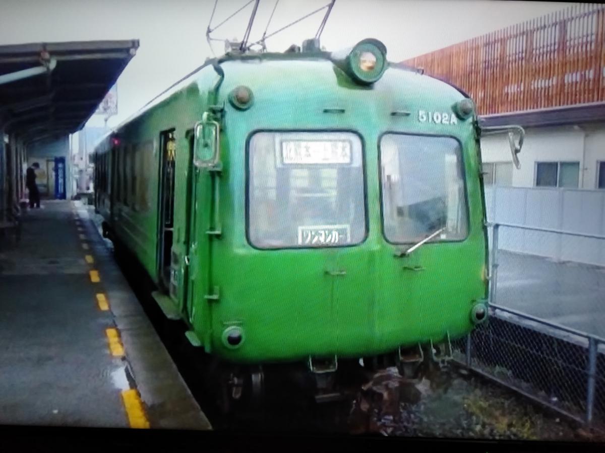 鉄道ビデオDVD-R 遠出編№01~10、10枚おまとめ売り