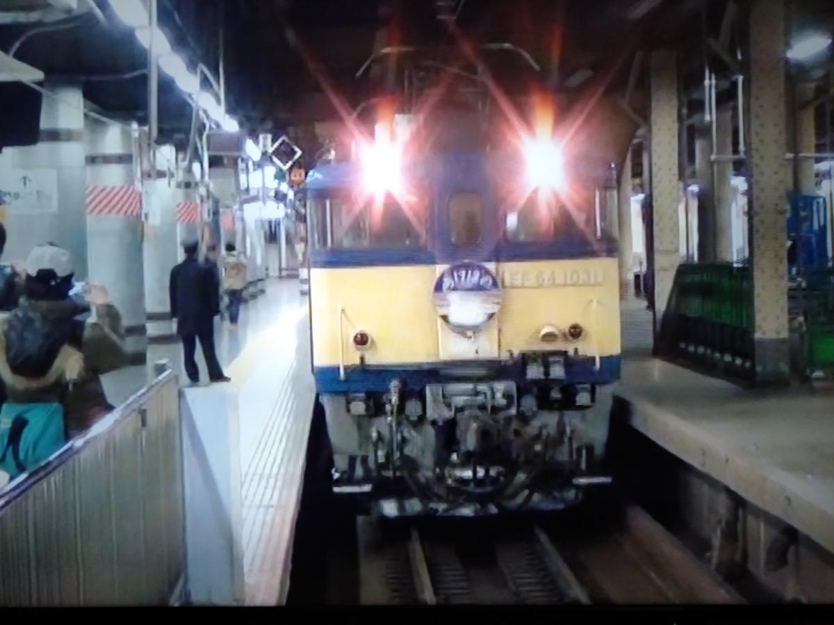 鉄道ビデオDVD-R 遠出編№01~10、10枚おまとめ売り_画像4