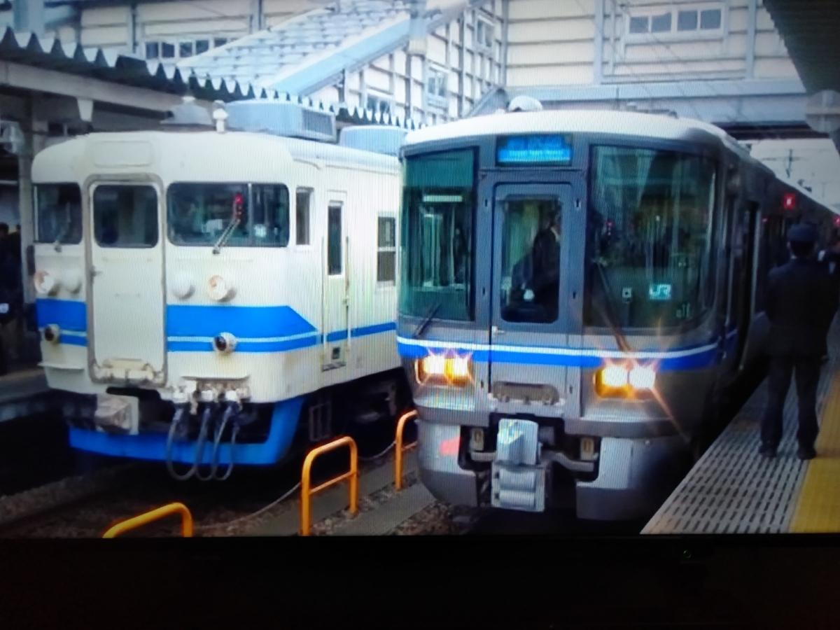 鉄道ビデオDVD-R 遠出編№01~10、10枚おまとめ売り_画像6