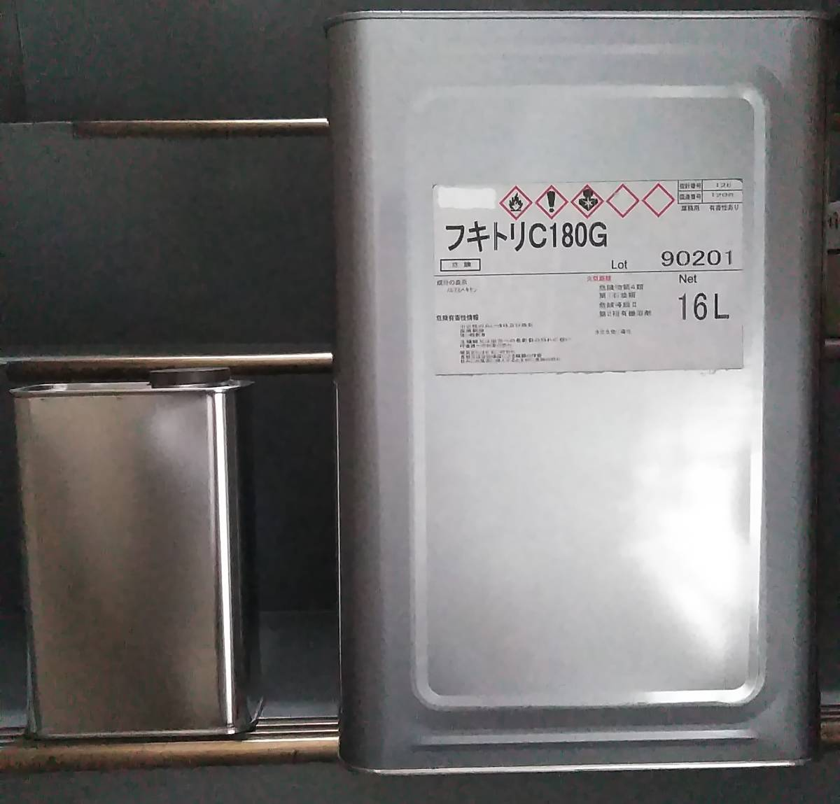 送料込み 小分け ゴム系溶剤型接着剤用シンナー「拭き取りシンナー NTX 小缶1L」アイカ コニシ_1斗缶から1Lに小分けします