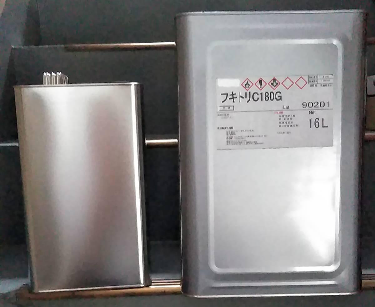 送料込み 小分け ゴム系溶剤型接着剤用シンナー「拭き取りシンナー NTX 4L」アイカ コニシ_画像1
