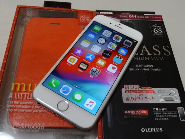 【豪華おまけ付】au iPhone6s 128GB 大容量 バッテリー良好 1円スタ 判定〇