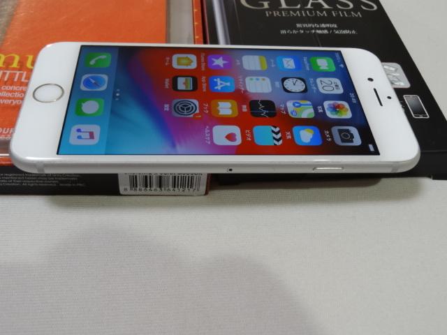 【豪華おまけ付】au iPhone6s 128GB 大容量 バッテリー良好 1円スタ 判定〇_画像6
