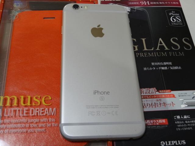 【豪華おまけ付】au iPhone6s 128GB 大容量 バッテリー良好 1円スタ 判定〇_画像7