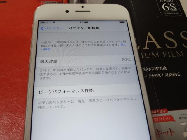 【豪華おまけ付】au iPhone6s 128GB 大容量 バッテリー良好 1円スタ 判定〇_画像8
